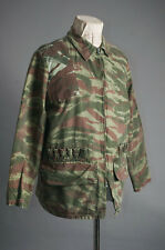 Vtg Lizard Camouflage Hunting Jacket Size Usa 39 Made in France Opti Zipper