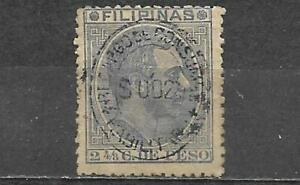 Philippines Stamp 2 4/8 cent Mint
