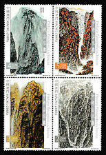 Chinese Landscape Paintings mnh block of 4 stamps 2016 Macao #1491