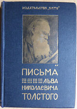 Russian book. Rarity. A new collection of letters of L. N. Tolstoy. 1912 ...