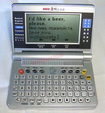 English-Chinese-Russian voice electronic Dictionary translator