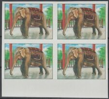 F-EX15587 LAOS MNH 1994 BLOCK 4 IMPERF PROOF. ELEPHANT ERROR WITHOUT COLOR.