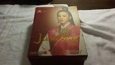 Jumong Volume 2 (Korean DVD 7 Disc Set) NTSC 1, English Subtitles