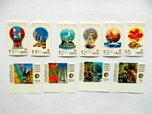 HONG KONG CHINA: 1997 Two sets & Sheet U/M Sg900/10