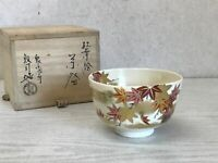 Y1914 CHAWAN Kyo-ware signed box Japanese bowl pottery Japan tea ceremony