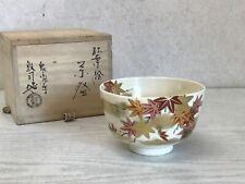 Y1914 CHAWAN Kyo-ware signed box Japanese bowl pottery Japan tea ceremony