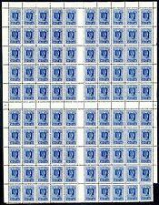 Russia, sheet (100 stamps) of Scott# 234, Michel# 208B, MNHOG, perf 13 1/2