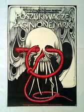 ** RAIDERS OF THE LOST ARK** 1SH /Style A/ Original Polish Poster Spielberg Ford