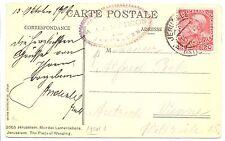PALESTINE  1909 PPC  JERUSALEM= HOTEL PM MARCOS = F/VF   RARE!!