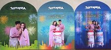 Hari Raya Packets - 2015 Yakult set of 3 design