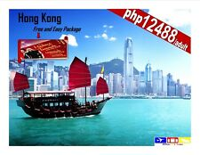Hong Kong Free and Easy Package with Airfare Hotel and Tours GREAT DEAL!