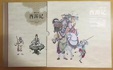 China Stamp 2017-7 Story of Journey to the West (2nd set) Stamp Album MNH