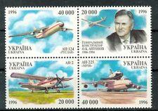 AEREI - PLANES UKRAINE 1996