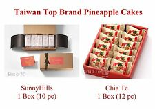 Taiwan Best Pineapple Cakes Sunnyhills & Chia Te, 1 Box Each, 微熱山丘+佳德鳳梨酥各1盒