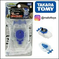 Takara Tomy Beyblade Burst B-99 Left Spin Bey Launcher Clear White US Seller