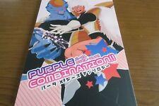 Dragon Bola doujinshi Burter X Jeice (A5 114pages) Púrpura Combinación