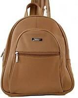 Women/ Ladies Girls Grain Real Leather Small Soft Backpack Rucksack Shoulder bag