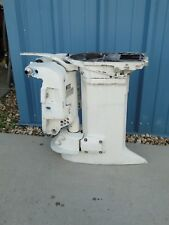 """200/225 HP Johnson Evinrude Looper Outboard Motor 25"""" Midsection 1993-2001"""