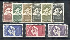 VENEZUELA Sc C284-92(MI 554-62)**VF NH 1950 UPU AIR POST SET $48