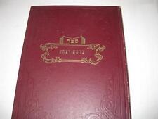 Hebrew Bircat Yitzchak by Rabbi Yaakov Gruman on Yevamot/Ketuvot/Nedarim/Gittin
