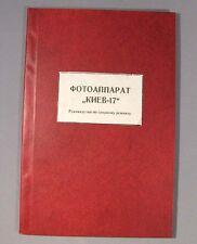 Book Kiev-17 Camera Repair Manual Russian Soviet Vintage Old Maintenance Refit