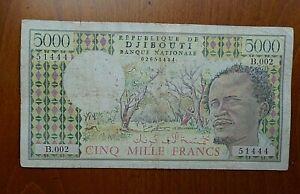 Djibouti 1975 5000 Franc Banknote