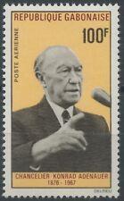 1968 GABON PA N°65** ADENAUER,  MNH