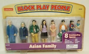 Lakeshore ASIAN FAMILY Block Play People NEW 8 Figures AA202 MultiCultural