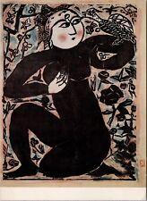 Woman in Black Ohara Museum of Art Japan Japanese Repro Unused Postcard D50