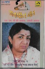 LATA MANGESHKAR - ANMOL GEET - NEW BOLLYWOOD AUDIO CASSETTE -