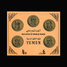 YEMEN, Mi #Bl 30B, MNH, 1966, S/S, World Peace Builders, CL161F