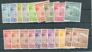 s1412 stamp Venezuela Scott C658-670 786-792 MNH SCV 28.60
