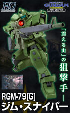 HGUC 1/144 Jim · Sniper Plastic model (Hobby Online Shop Limited) Gunpla  F/S