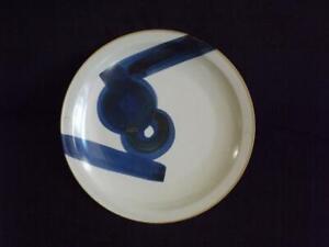 "Iron Mountain Stoneware 12.5"" Platter Chop Plate James Kaneko Tennessee Pottery"