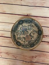 Vintage Floral Flowers Decorated Ware Bowl, Glass, Gold Rim