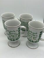 Irish Blessings Irish Coffee Mugs Set of (4)