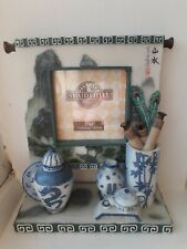 "Vintage Shudehill Collectables Chinese Themed 6.5"" Picture Frame, Pic Size 3""x3"""