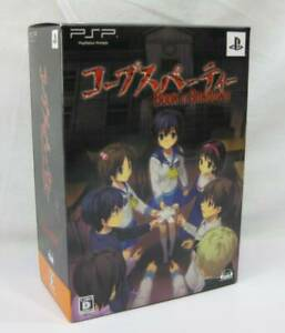 Corpse Party Book of Shadows Limited Edition PlayStation Portable PSP