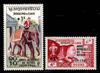 Laos #Mi103-Mi104 MNH CV€14.00 World Refugee Year Elephant [B4-B5]