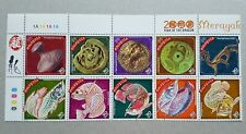 Malaysia 2000 Zodiac Dragon Year Golden Fish 10v Stamps Block Top-Left Mint NH