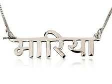 Hindi alphabets Special Jewelry gift Sterling Silver Personalized Name Necklace