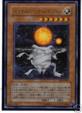 Yu-Gi-Oh Helios Duo Megistus E06-JP003 Ultra Rare Foil Mint