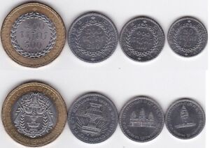 Cambodia - set 4 coins 50 100 200 500 Riels 1994 UNC Lemberg-Zp