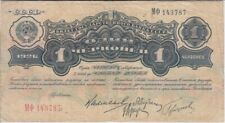 Russia banknote P198d-3787 1 Chervonetz 1926, F   We  Combine