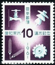 JAPÓN 1961 682 52 CONVENCION DEL ROTARY INTERNACIONAL TOKYO Emblema del Rotary