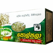 Pure Natural Polpala Herbal Tea 50g From Sri Lanka- (Aerva lanata