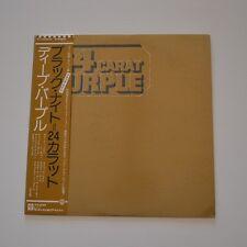 DEEP PURPLE - 24 carat purple - 1975 JAPAN LP
