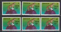 WCAT8 -  WILD CATS ANIMALS STAMPS ZAIRE 1974 LEOPARD SOCCER BALL WORLD CUP MNH