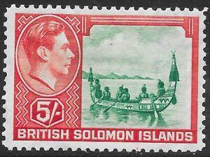 BRITISH SOLOMON IS. SG71 1939 5/= EMERALD-GREEN & SCARLET MTD MINT
