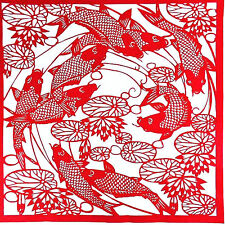 Chinese Folk Art Hand Made Paper Cut - Fish / Wealth And Prosperity 250mm AE606